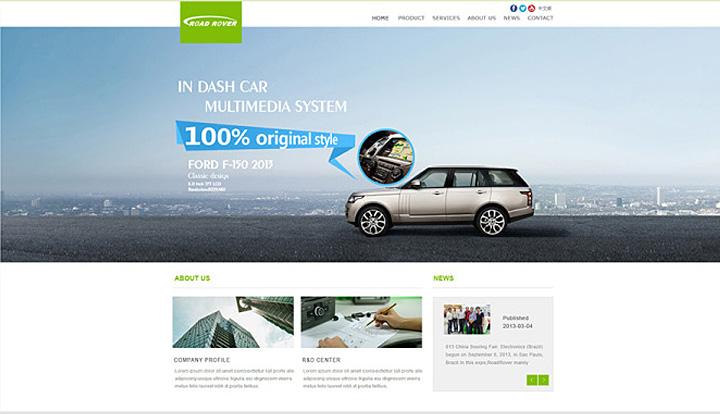【网站首页】网页设计/网页ui/整站设计/框架设计/电商网站图片