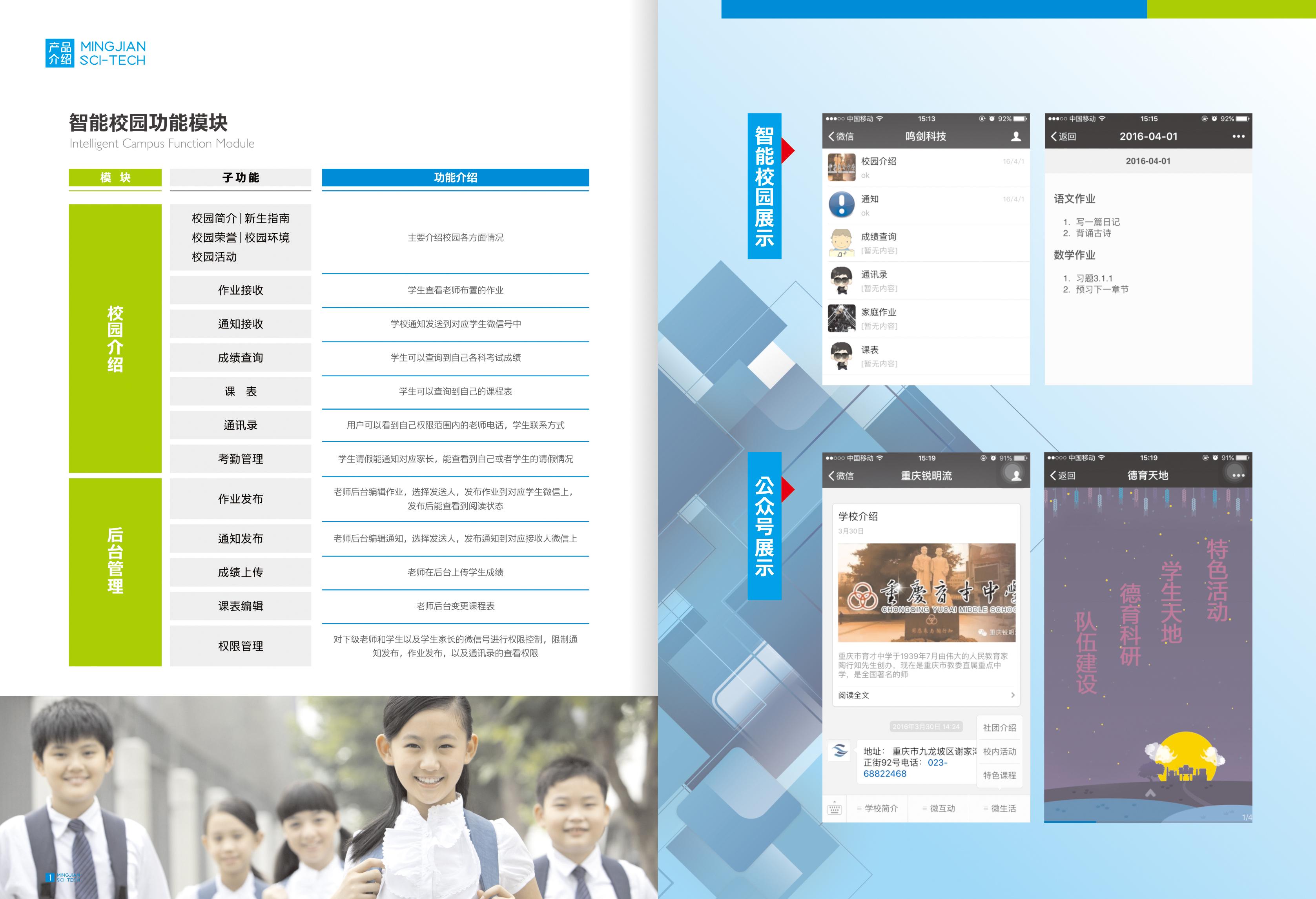 产品手册.cdr_0008.JPG
