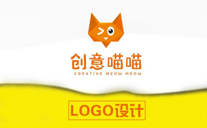 【创意喵喵】高端定制原创LOGO标志设计