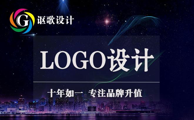 logo标志设计/企业logo/互联网