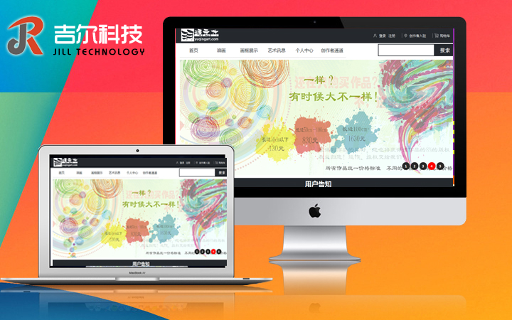 网站开发-教育学校网站定制开发-培训机构-校园网站-教育机构