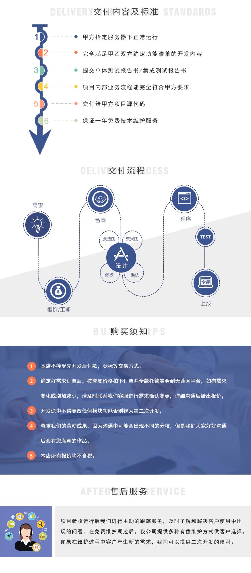 产品服务2.jpg