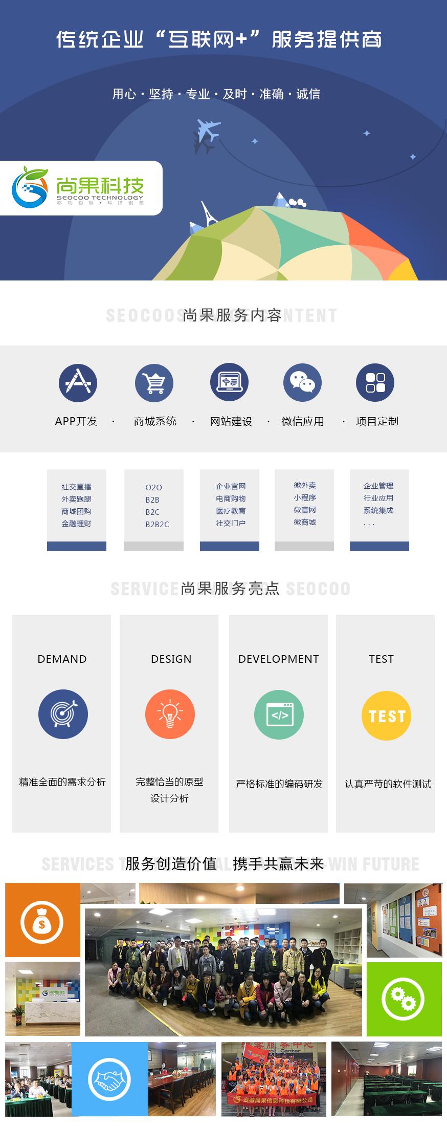 产品服务1.jpg