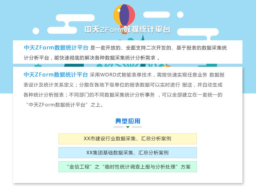 xiangxi02.jpg
