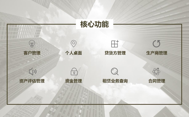 服务介绍2.jpg