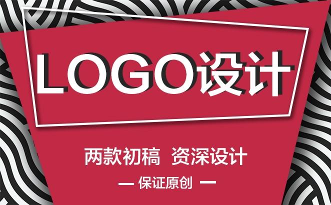 LOGO设计/标志设计/餐饮/商业/企业