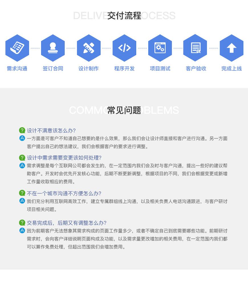详情页模板板_05.jpg