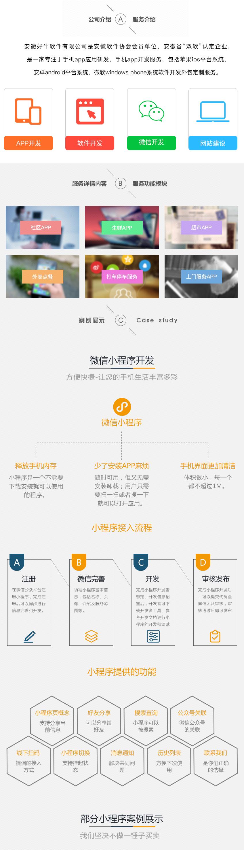 公司介绍1.png