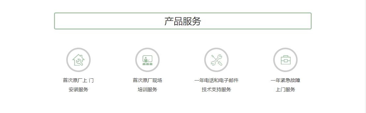 初创二产品4.png