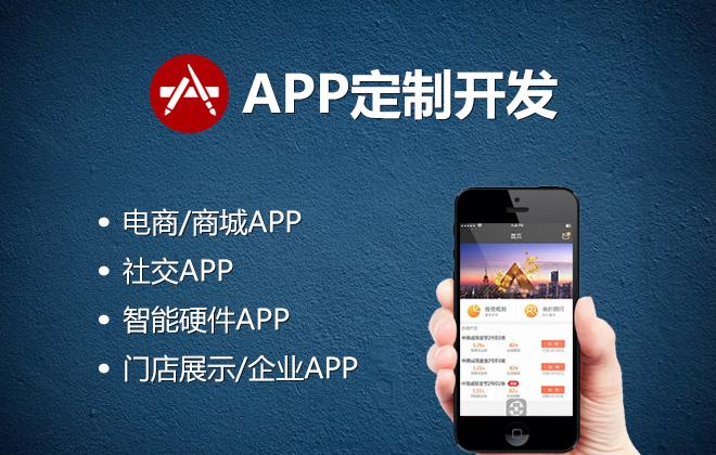 手机APP开发|Android|IOS|原生开发|水电站预警APP