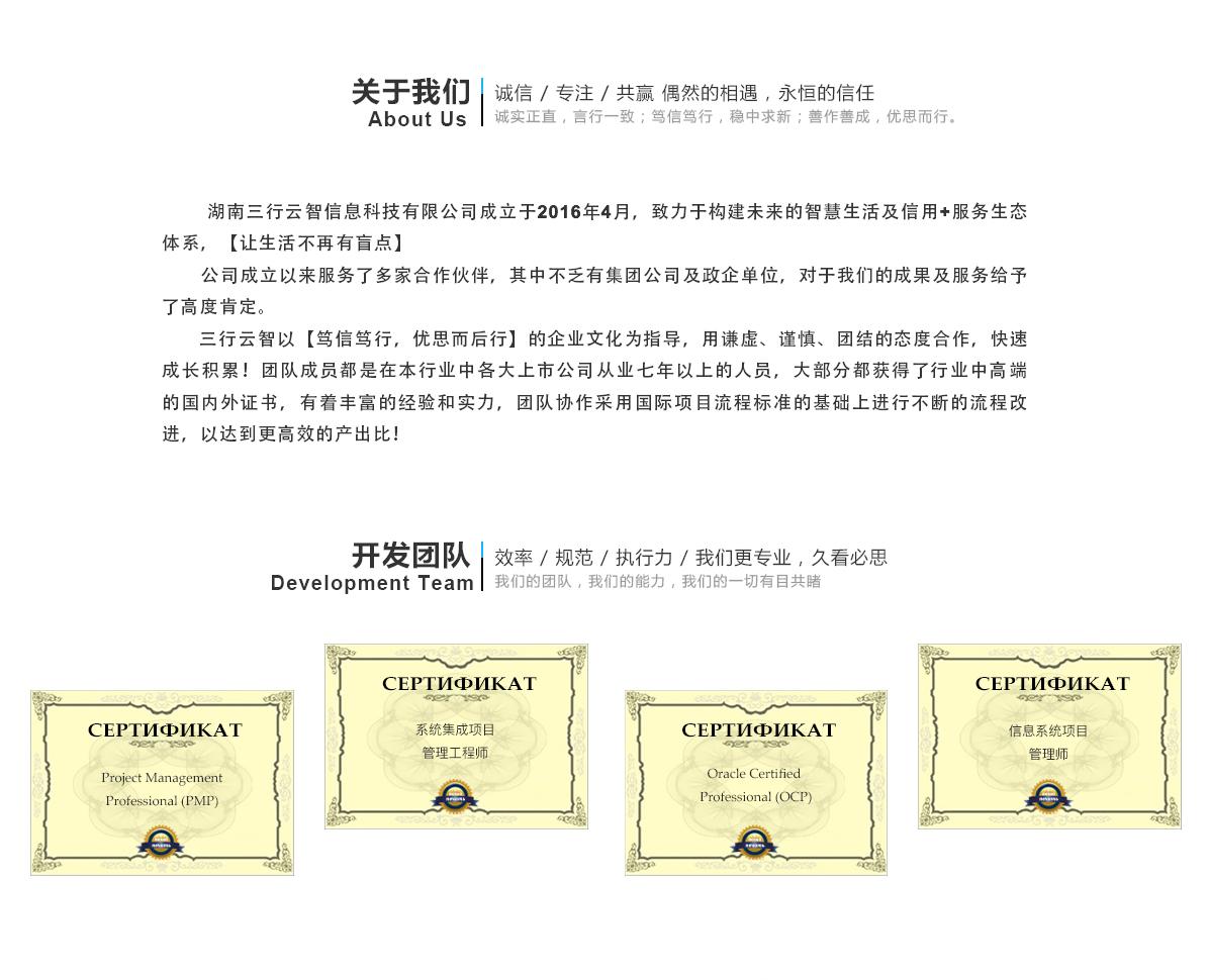 网页UI解放号尺寸-内容1197_04_01.jpg