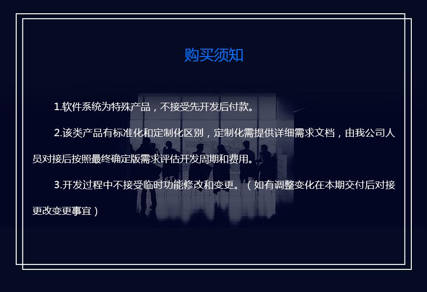 详情_06.jpg