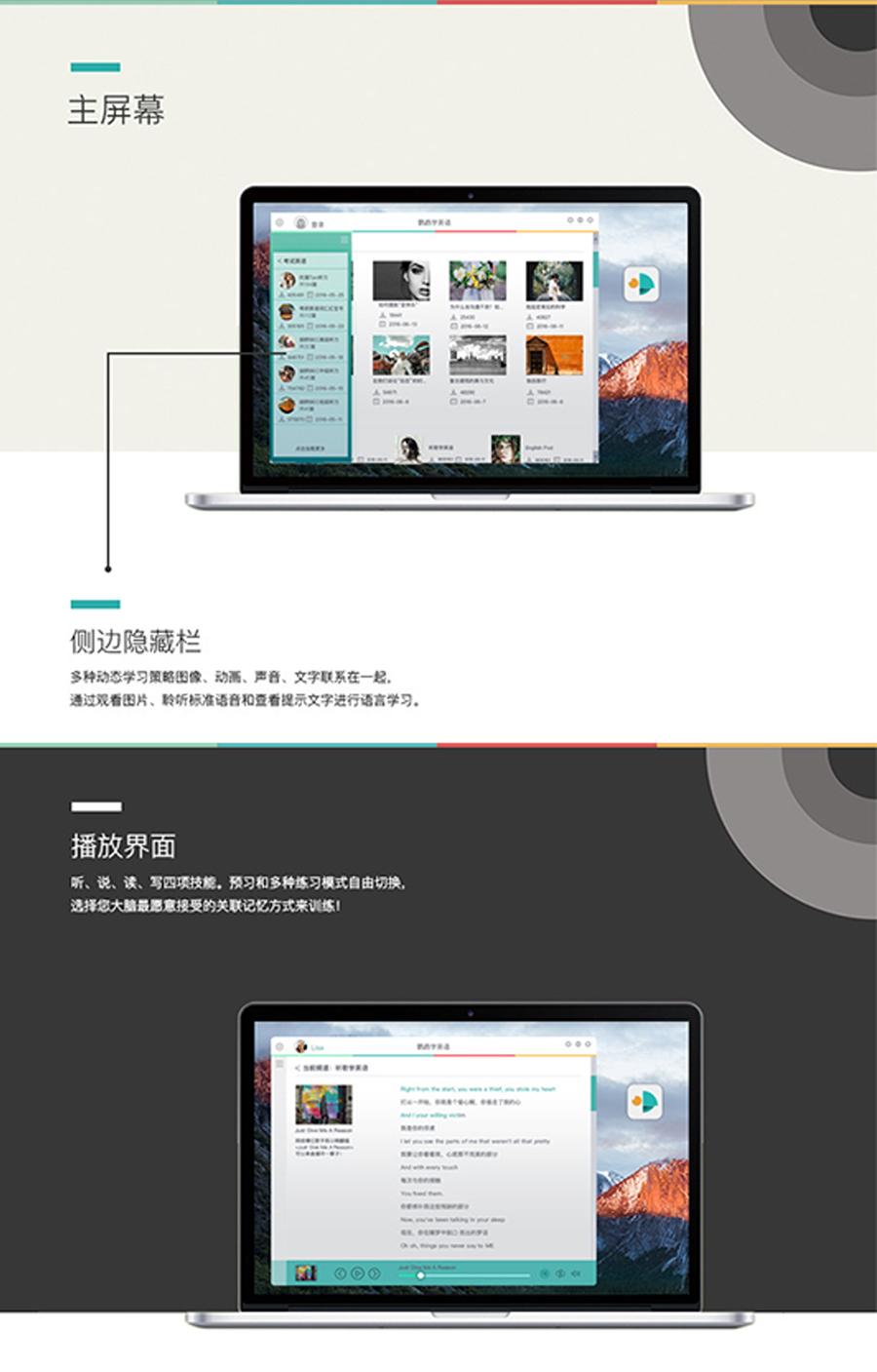 网站_02.jpg