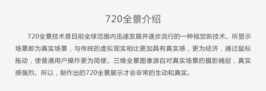 360全景_02.jpg