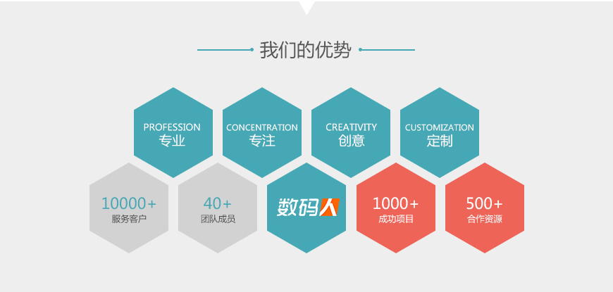 app开发_03.jpg