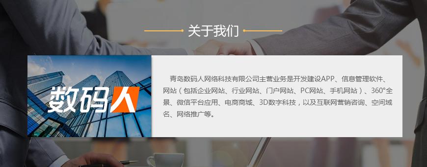 app开发_01.jpg