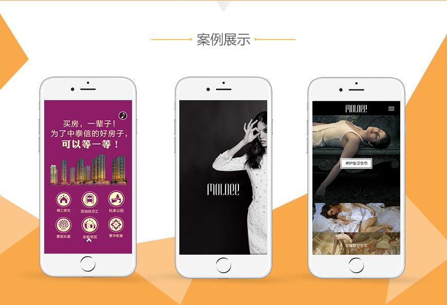 app开发_05.jpg