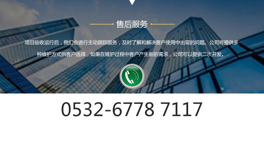 app开发_07.jpg