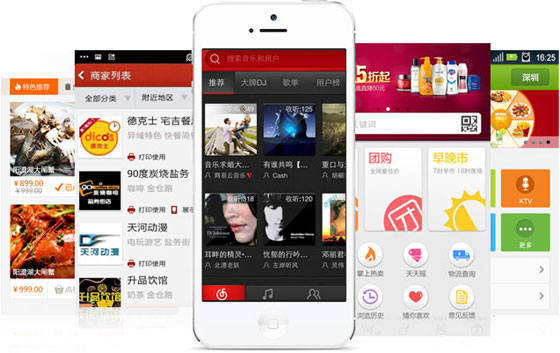 APP定制开发,原生/混合开发商城app区块链游戏app应用开发