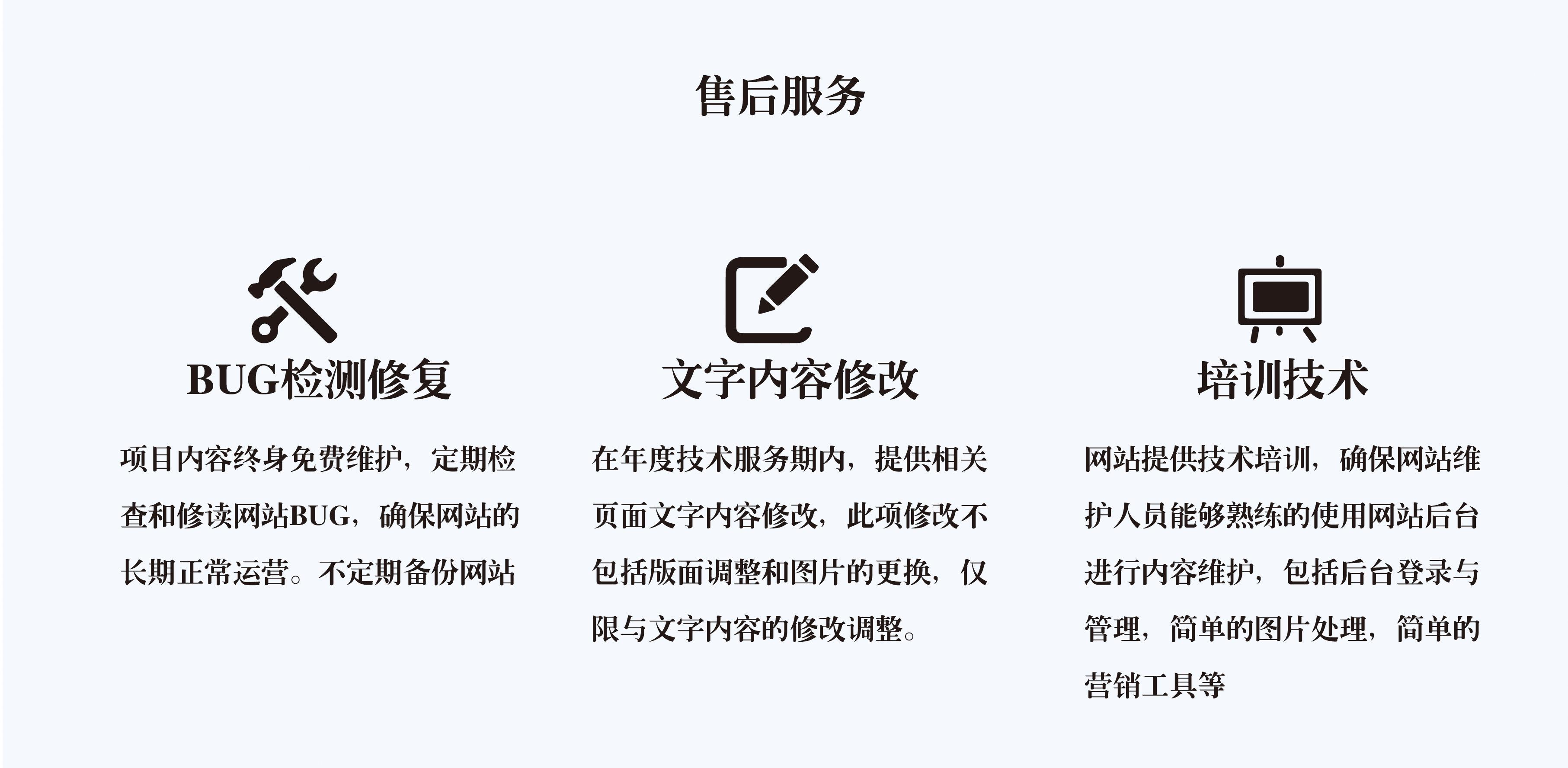 电商行业解决方案-09.jpg