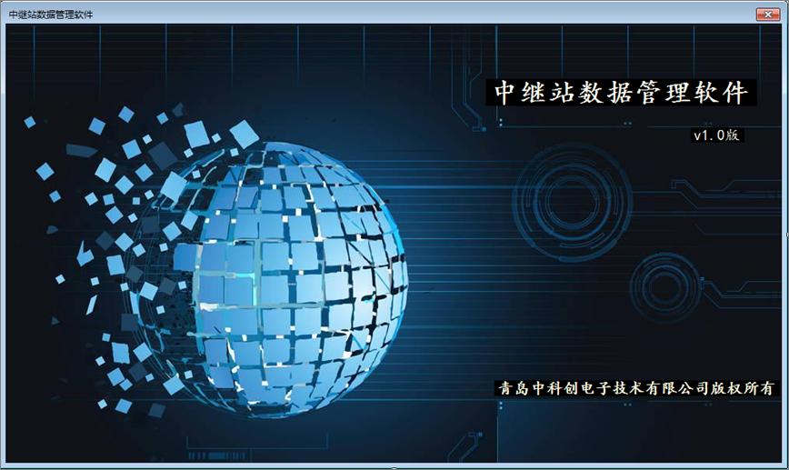 电子、通信行业软件定制开发