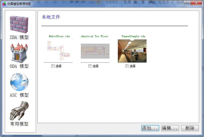 电子、通信软件定制,以及各类数据的分析、处理。