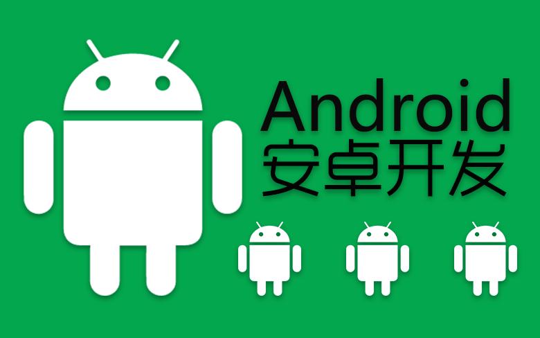 androidkaifa.png