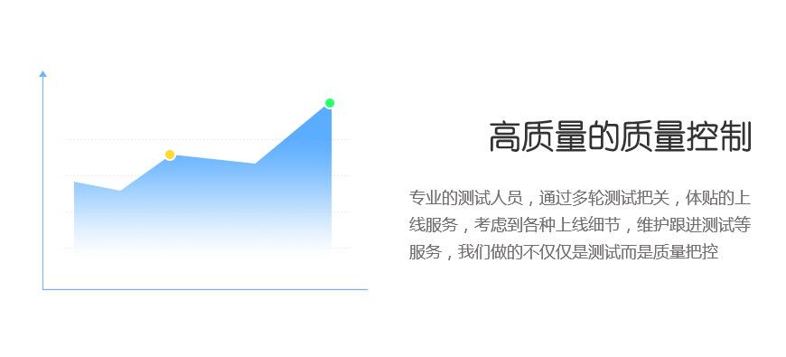 解放号详情_13.jpg
