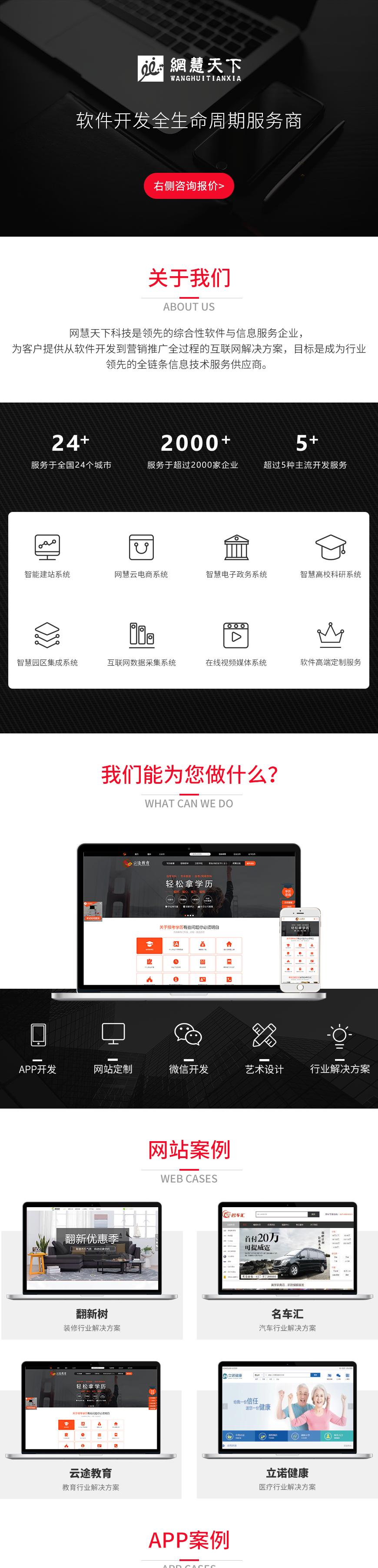 服务详情图_01.png