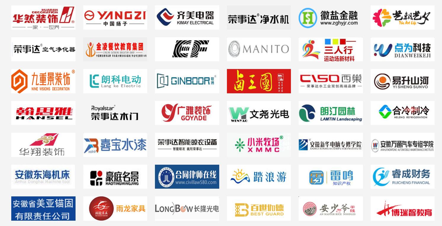 网站seo优化,seo优化,官网优化,网站推广