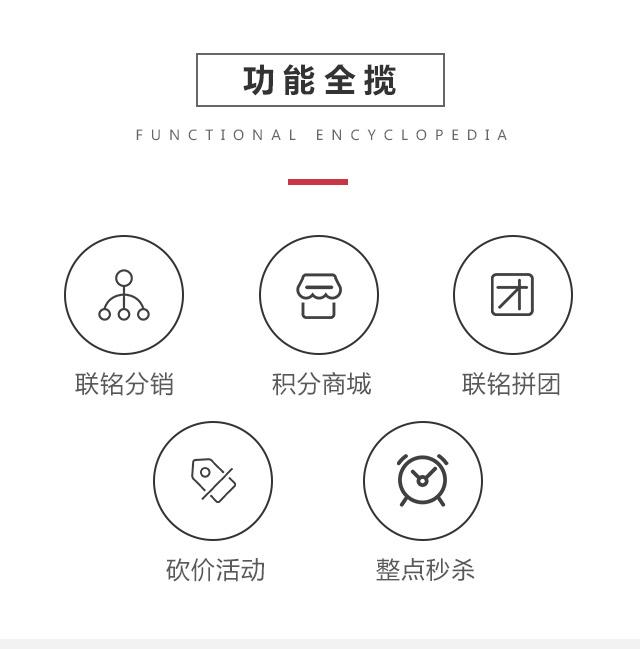 产品详情页-小程序_02.jpg