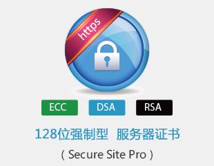 128强制型 服务器证书.jpg