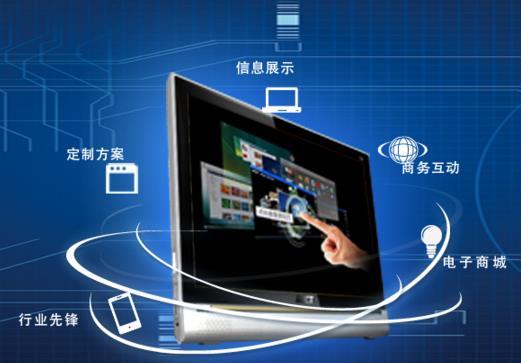 为您定制订单管理系统,包括生产制造、销售服务、汽车服务等行业,以订单流程和操作为核心,辅以产品管理、客户管理、财务管理等模块,规范您的订单流程,全面节省您的人力成本。可以定制PC端、手机端WAP或APP、微信端订单管理系统。