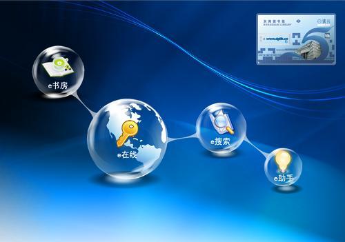 """我们是一家专注于互联网精准营销的公司,一站式满足企业""""网络营销业绩提升与品牌传播""""需求,该企业拥有了一套成熟的网络营销系统,并为在每个细节上,力求客户满意,该企业都可针对性为客户打造和提升网络渠道和提升流量"""