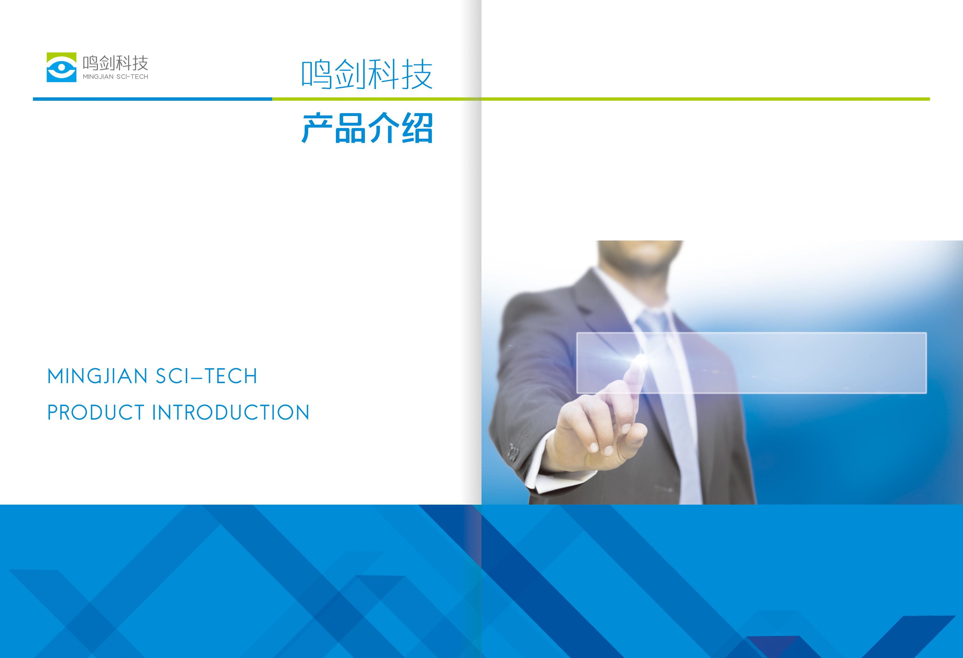 产品手册.cdr_0003.JPG