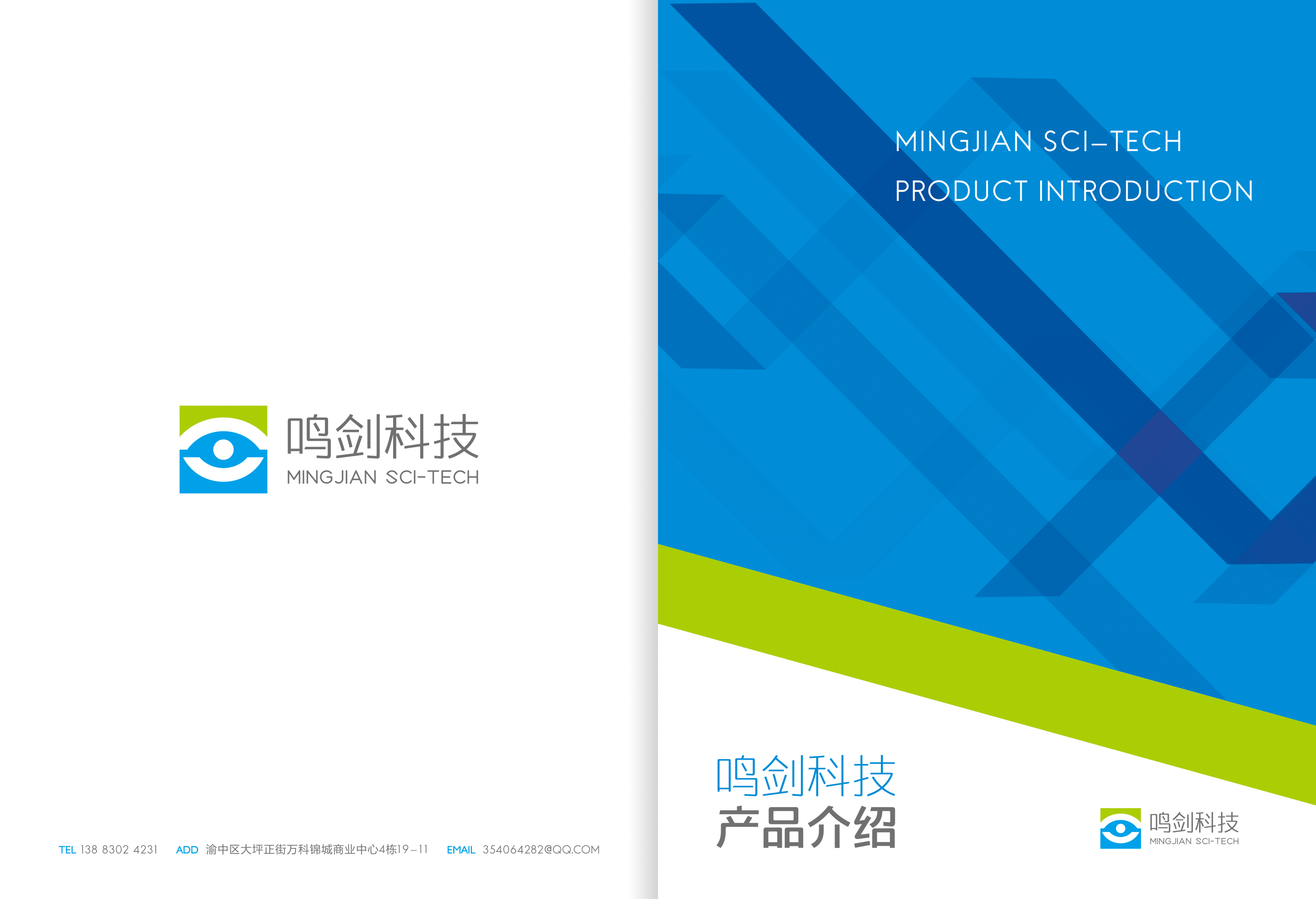 产品手册.cdr_0001.JPG