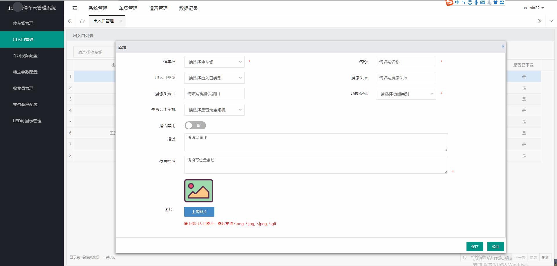 出入口_看图王.png